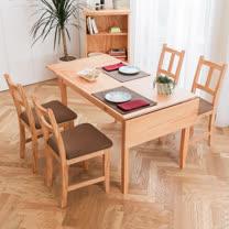 [自然行]-雙邊延伸實木餐桌椅組一桌四椅74x166公分/柚木+咖啡椅墊