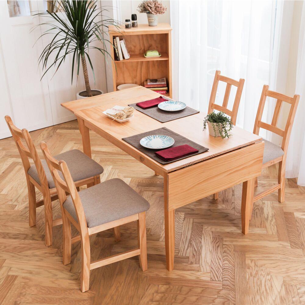 [自然行]-雙邊延伸實木餐桌椅組一桌四椅74x166公分/柚木+淺灰椅墊