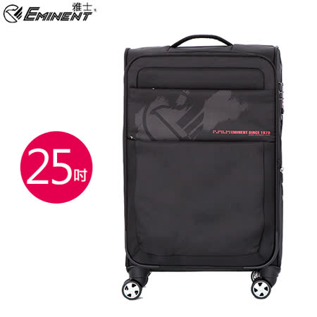 【EMINENT】25吋 世界之旅商務箱/可加大旅行箱/行李箱(6312)