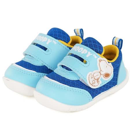 Snoopy史努比 輕量透氣抗菌防臭休閒學步鞋 515326-藍
