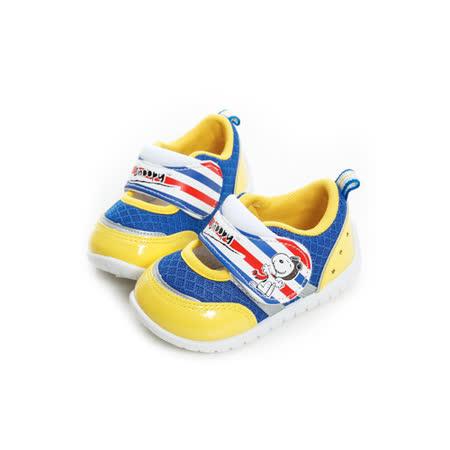 Snoopy史努比 輕量減壓抗菌防臭鞋墊防滑休閒鞋 515306-寶藍