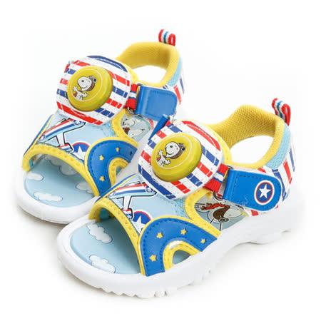 Snoopy史努比 輕量舒適減壓休閒電燈涼鞋 515310-水
