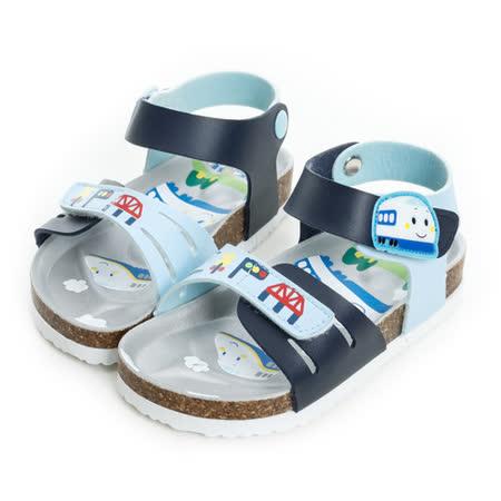 Shinkansen新幹線 輕量舒適減壓腳床型涼鞋 815729-水