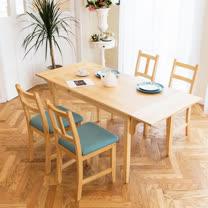[自然行]-雙邊延伸實木餐桌椅組一桌四椅 74*166公分/原木+藍椅墊