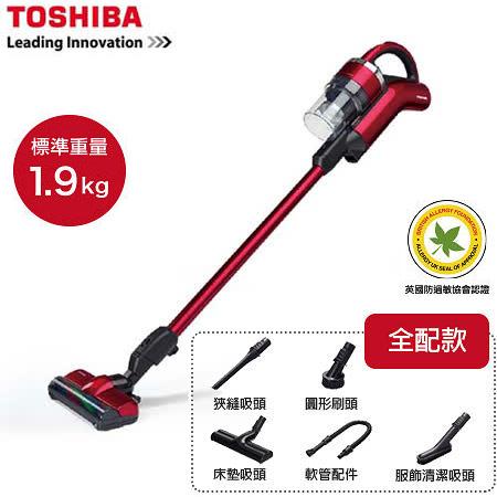 TOSHIBA東芝 無線手持吸塵器 艷紅色 VC~CL1200FAPT^(R^)