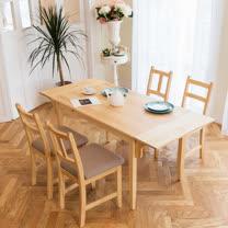 [自然行]-雙邊延伸實木餐桌椅組一桌四椅 74*166公分/原木+咖啡椅墊