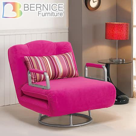 Bernice-波妮布沙發床(送抱枕)