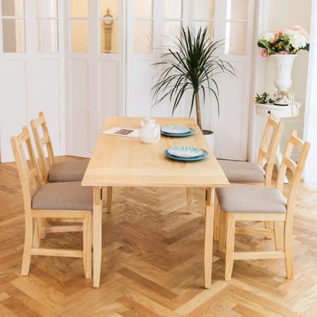 [自然行]-雙邊延伸實木餐桌椅組一桌四椅 74*166公分/原木+淺灰椅墊
