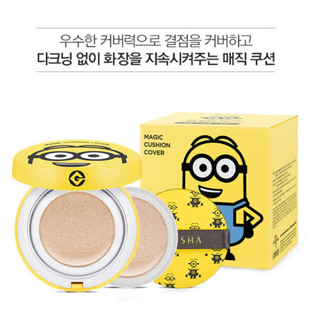 韓國MISSHA X 小小兵聯名 遮瑕款1+1氣墊粉餅(15g+15g)