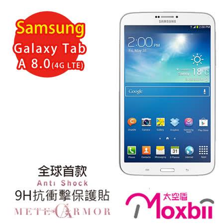 Moxbii Samsung Galaxy Tab A 8.0(4G LTE) 抗衝擊 9H 太空盾 螢幕保護貼