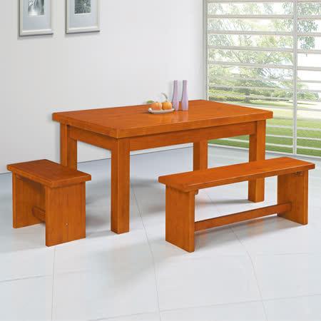 HAPPYHOME 森活休閒餐桌椅組5U6-189-1+189-2+189-3