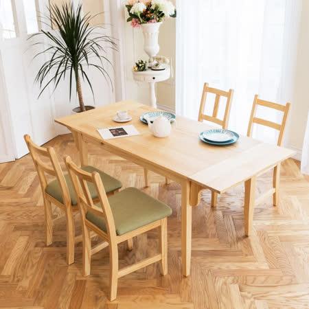 [自然行]-雙邊延伸實木餐桌椅組一桌四椅 74*166公分/原木+綠椅墊