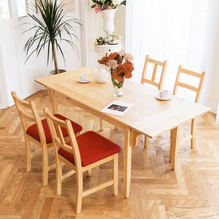 [自然行]-雙邊延伸實木餐桌椅組一桌四椅 74*166公分/原木+橘紅椅墊