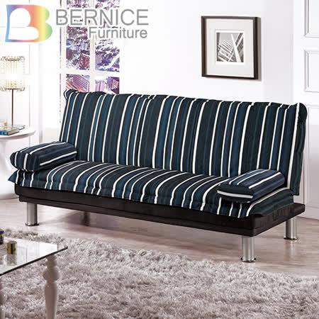 【勸敗】gohappy 線上快樂購Bernice-格倫布沙發床(送抱枕)好嗎遠東 影 城