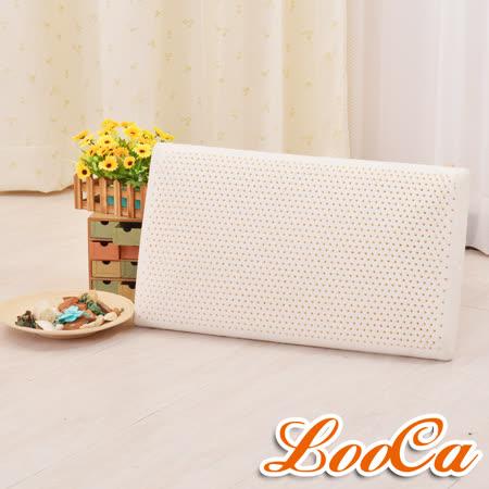 【LooCa】特大蜂巢式防落乳膠枕(2入)