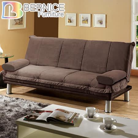 【好物分享】gohappy快樂購Bernice-休斯布沙發床(送抱枕)好嗎天母 百貨