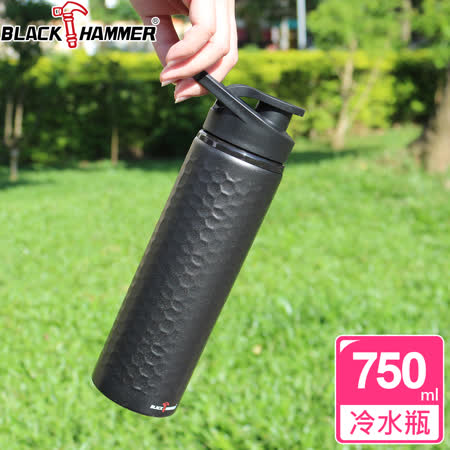 (任選) 義大利 BLACK HAMMER 單層不銹鋼蜂巢運動瓶750ML-黑色