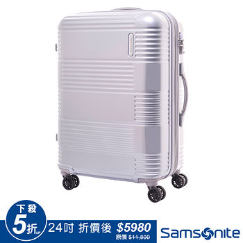 Samsonite新秀麗 24吋MAZON 幾何線條PC可擴充TSA海關鎖行李箱 (亮銀)