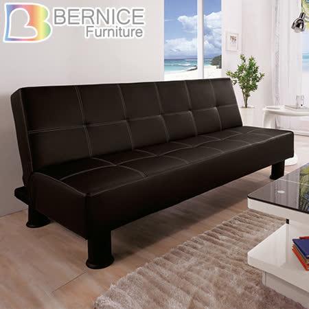 Bernice-威爾森黑色皮沙發床