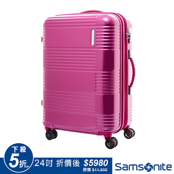 Samsonite新秀麗 24吋MAZON 幾何線條PC可擴充TSA海關鎖行李箱 (玫紅)