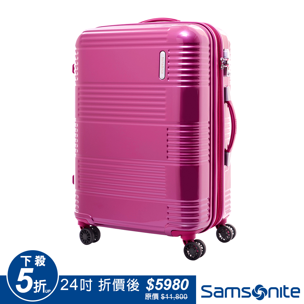 Samsonite新秀麗 24吋MAZON 幾sogo 復興何線條PC可擴充TSA海關鎖行李箱 (玫紅)