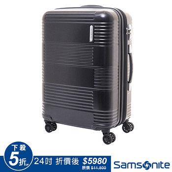 Samsonite新秀麗 24吋MAZON 幾何線條PC可擴充TSA海關鎖行李箱 (霧黑)