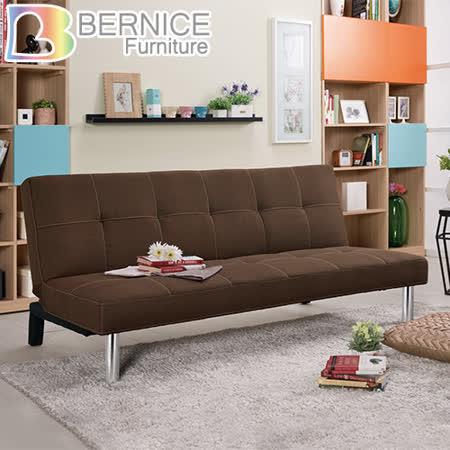 【私心大推】gohappy 線上快樂購Bernice-喬恩咖啡色布沙發床價格大 遠 百 台北