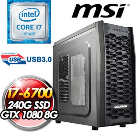 微星B150平台【美洲獅II】I7-6700/240G SSD/微星 GTX 1080 8G公版卡/8G D4/500W 極速效能電競機