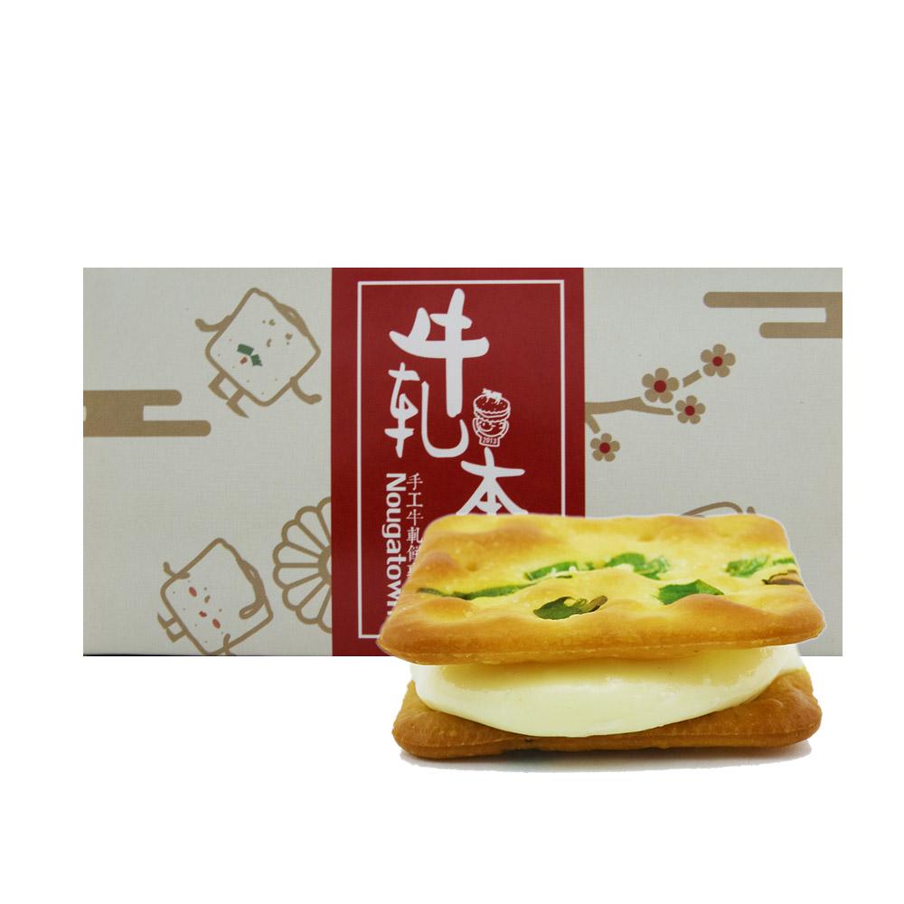 【牛軋本舖】手工牛軋糖夾心餅-原味 (10片/盒)