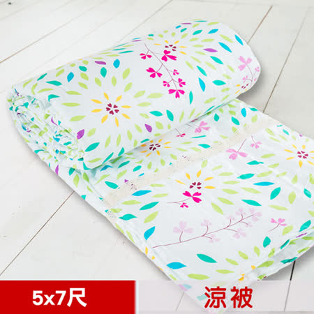 【米夢家居】台灣製造-100%精梳純棉雙面涼被5*7尺(萬花筒)
