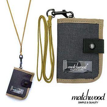 MATCHWOOD Element 證件套 零錢包 頸掛包 -黑灰