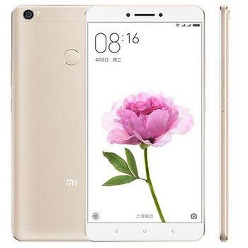 小米 Max 6.44吋六核心雙卡智慧手機 贈保護套+玻璃貼+HANG 1萬行動電源 (3G/32G)