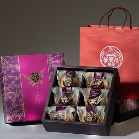 【新寶珍餅舖】三Q餅禮盒x2盒(6入/盒)