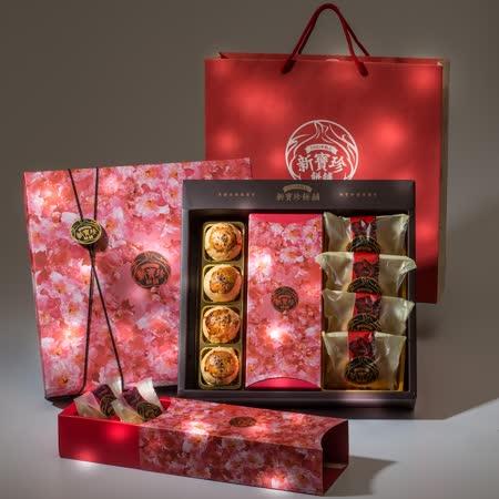 【新寶珍餅舖】櫻花禮盒x1盒(蛋黃酥*4+Q餅*3+蒜頭餅*4/盒,附提袋)