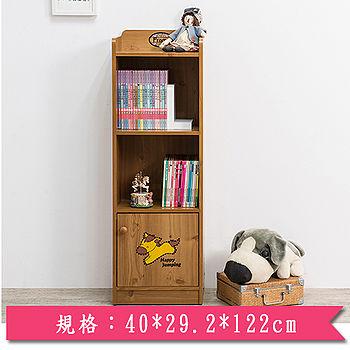 蘿蕬莉三格一門櫃(40*29.2*122cm)