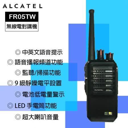 ALCATEL 阿爾卡特無線電對講機 FR05TW