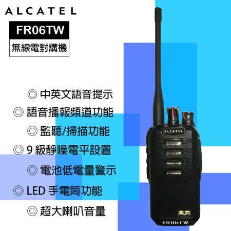 ALCATEL 阿爾卡特無線電對講機 FR06TW