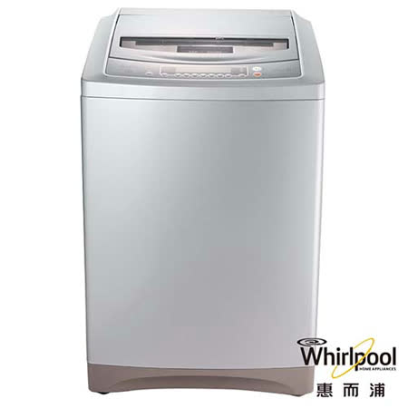 (福利品) Whirlpool惠而浦15公斤直立變頻洗衣機 WV15AD