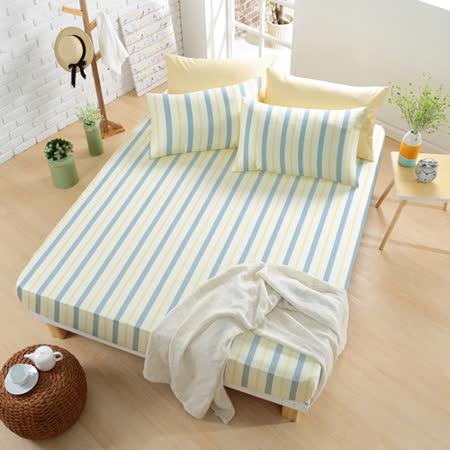 GOLDEN-TIME清爽條紋-精梳棉-加大床包三件組