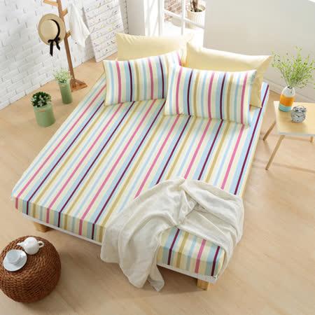 GOLDEN-TIME繽紛條紋-精梳棉-加大床包三件組