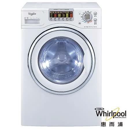 (福利品) Whirlpool惠而浦15公斤洗烘脫3合1滾筒洗衣機 WD15R
