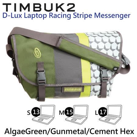 【美國Timbuk2】D-Lux Laptop Racing Stripe Messenger筆電抗震郵差包-Algae Green/Gunmetal/Cement Hex (M)