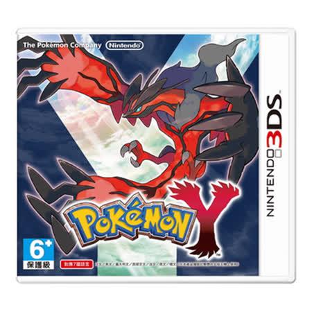 Nintendo 3DS遊戲軟體 POKEMON Y 繁體中文版主機專用
