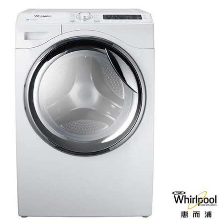 (福利品)Whirlpool惠而浦13公斤洗烘脫洗衣機WD13R