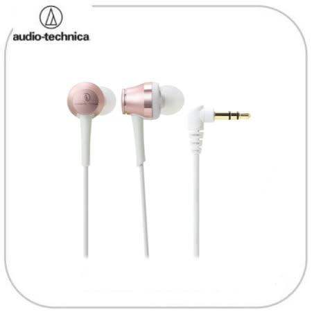 鐵三角(ATH-CKR70)耳塞式耳機