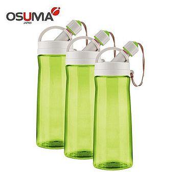 OSUMA 活力隨身瓶 HY-513  三入