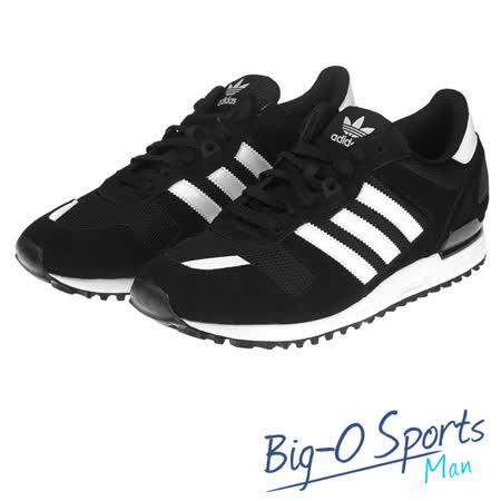 ADIDAS 愛迪達 ZX 700  慢跑鞋 男女共用 S76174