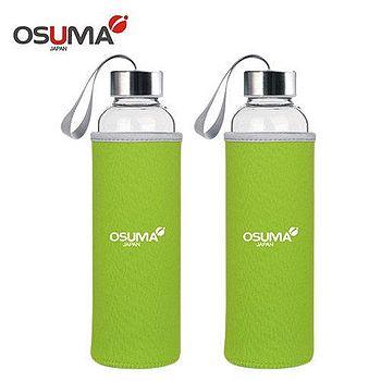 OSUMA 玻璃隨手瓶 HY-511  二入