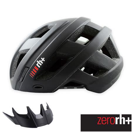 ZERORH+自行車安全帽 CAMINHO系列 (黑/白) 附遮陽板 EHX6063 20