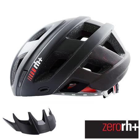 ZERORH+自行車安全帽 CAMINHO系列 (黑/紅) 附遮陽板 EHX6063 18